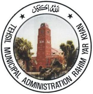 Official logo of Rahim Yar Khan Tehsil