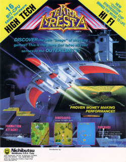 North American arcade flyer of Terra Cresta.