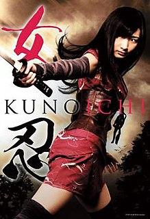 <i>The Kunoichi: Ninja Girl</i>