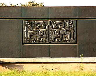 Copper in architecture - Engraving on architectural copper encasement at the Yin Ruins Museum, Anyang, North Henan Province, People's Republic of China.