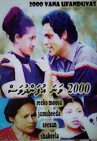 2000 Vana Ufan Dhuvas