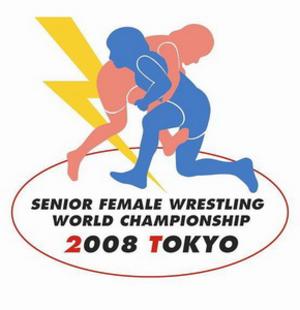 2008 World Wrestling Championships - Image: 2008 FILA Wrestling World Championships logo