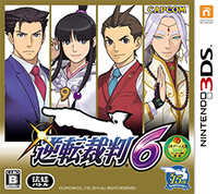 Picture of a game: Phoenix Wright: Ace Attorney − Spirit Of Justice