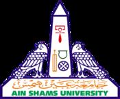 Ain Shams logo.png