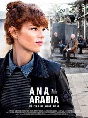 Ana Arabia - Image: Ana Arabia