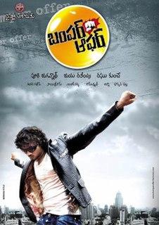 <i>Bumper Offer</i> 2009 Indian film directed by Jaya Ravindra