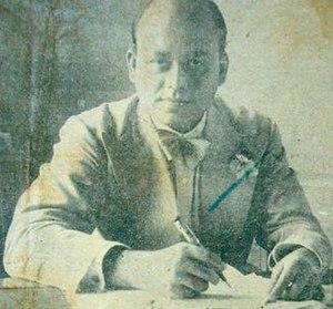 Chittampalam Abraham Gardiner