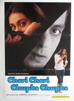 Chori Chori Chupke Chupke - Movie poster