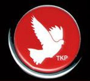 Communal Liberation Party - Communal Liberation Party emblem