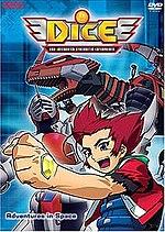 150px-DICE-DVD