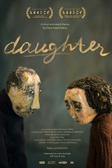 Daughter film poster.jpg