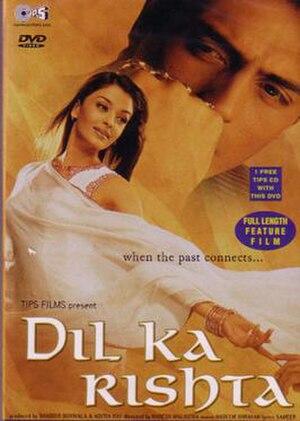 Dil Ka Rishta - Image: Dilkarishta dvdcover