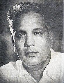 master vinayak wikipedia