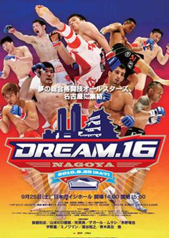 Dream 16 - Image: Dream Poster 16
