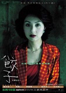 <i>Dumplings</i> (film) 2004 Hong Kong film