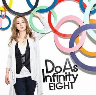 Eight (Do As Infinity album) - Image: Eight CD Do As Infinity album cover