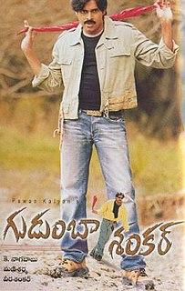 <i>Gudumba Shankar</i> 2004 film directed by Veera Shankar Bairisetty