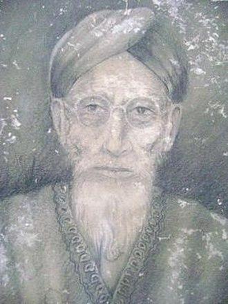 Qazi Mir Imdad Ali - Image: Hakim Syed Karam Husain