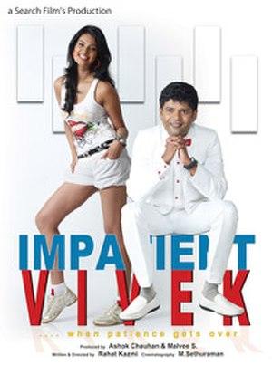Impatient Vivek - Theatrical release poster