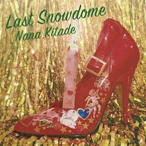 Last Snowdome - Image: Last Snowdome Single Cover