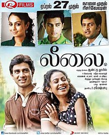 flirt meaning in tamil movie free watch