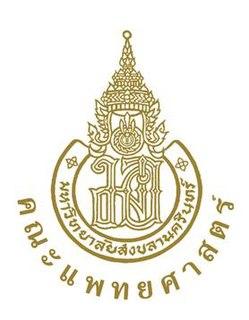 Faculty of Medicine, Prince of Songkla University