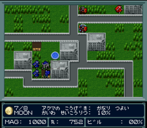 Majin Tensei - Image: Majin tensei battle
