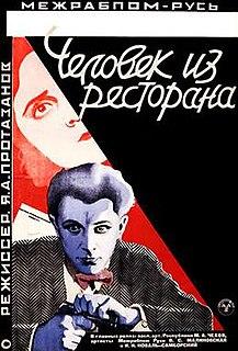 <i>Man from the Restaurant</i> 1927 film by Yakov Protazanov