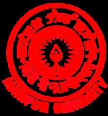 Manipur University Logo.png