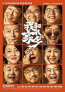 My People My Homeland 2020 China Hao Ning Bo Huang You Ge Wei Fan  Drama