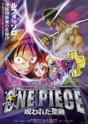 One Piece: The Cursed Holy Sword - Japanese film poster
