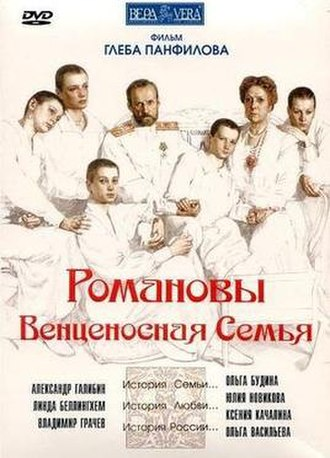 The Romanovs: An Imperial Family - DVD cover