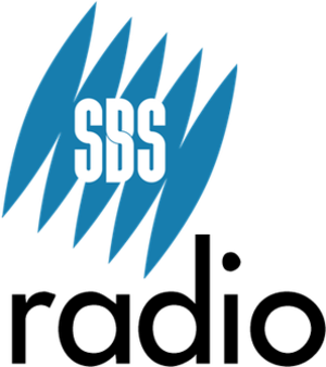 SBS Radio - Original SBS Radio logo