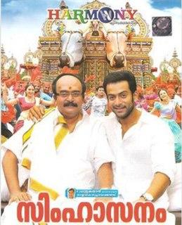 <i>Simhasanam</i> (2012 film) 2012 Malayalam action film