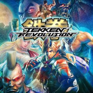 Tekken Revolution - Image: Tekken Revolution Cover Art