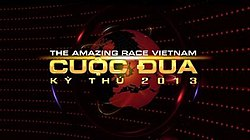 The Amazing Race Vietnam 2013.jpg