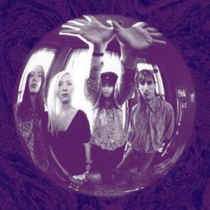 Gish - Image: The Smashing Pumpkins Gish reissue cover