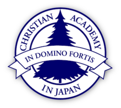 Updated Christian Academy in Japan logo.png