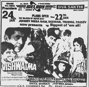 Vishwatma - Realese Poster