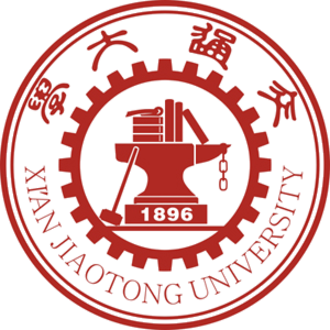 Xi'an Jiaotong University - Xi'an Jiao Tong University seal