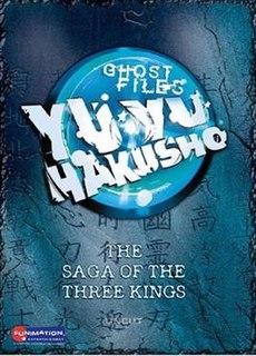 <i>Yu Yu Hakusho</i> (season 4)