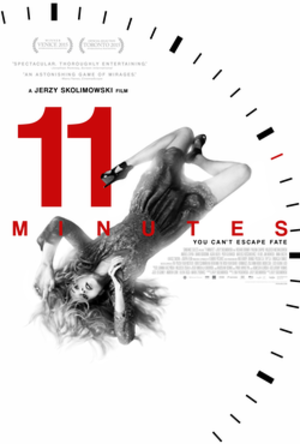 11 Minutes (film) - Theatrical release poster