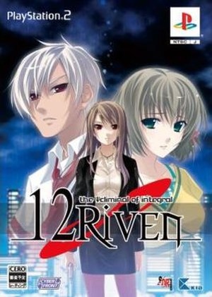 12Riven: The Psi-Climinal of Integral - PlayStation 2 cover art