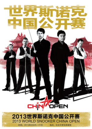 2013 China Open (snooker) - Image: 2013 China Open (snooker) poster