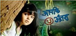 promotional logo image for Aapki Antara .