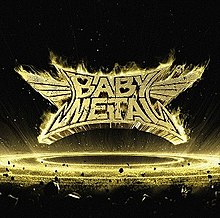 BABYMETAL - METAL RESISTANCE [Download Album/ MP3]