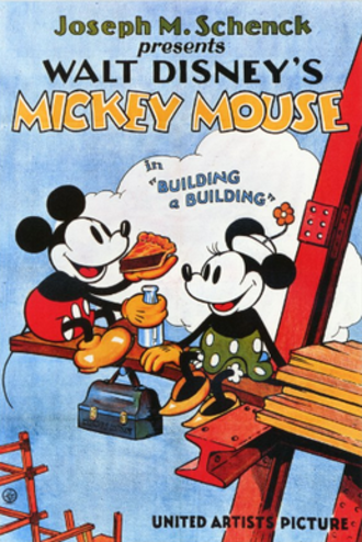 Building a Building - Theatrical release poster