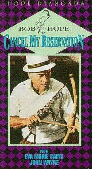 Cancel My Reservation - Image: Cancel My Reservation