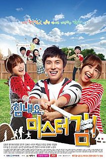 <i>Cheer Up, Mr. Kim!</i> 2012-2013 South Korean weekday drama series