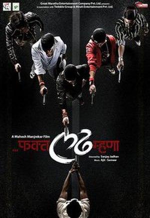 Fakta Ladh Mhana - Theatrical release poster